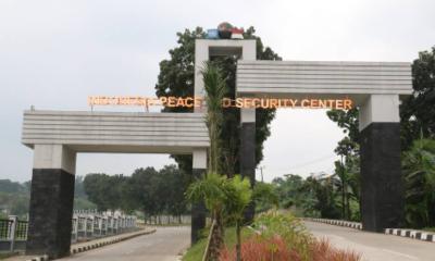Pintu masuk Gerbang IPSC Sentul Bogor Jawa barat